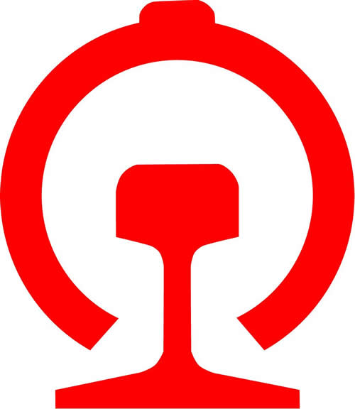 中国铁路路徽大图