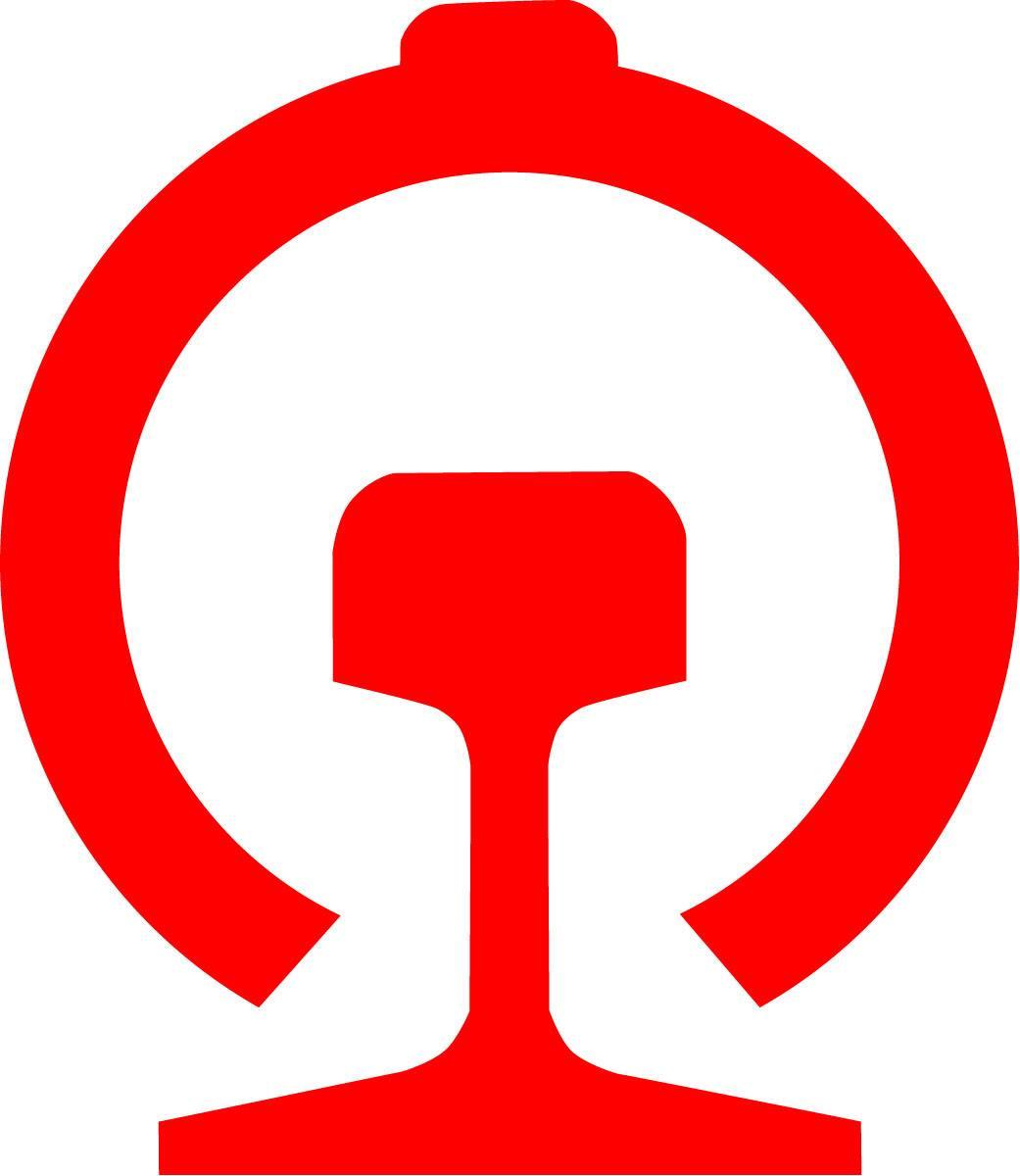 中国raybet雷竞技客户端路徽大图