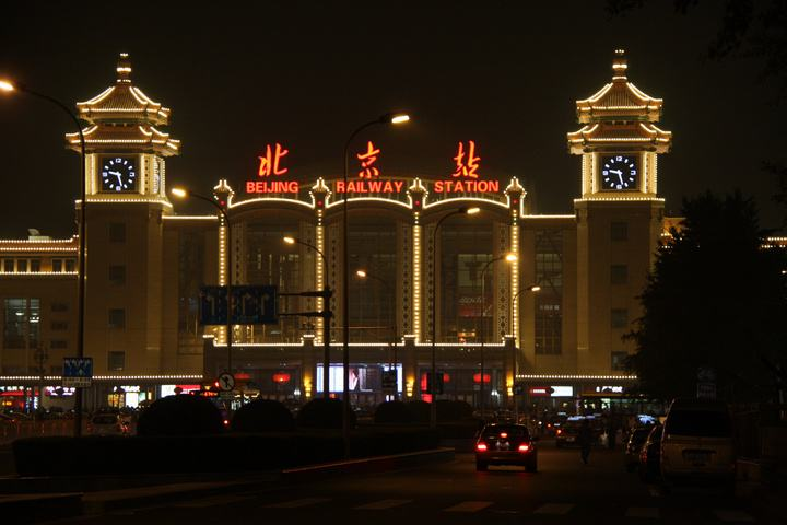 北京站图片