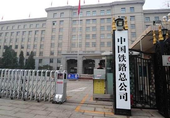 2020年中国铁路将投产新线逾4000公里 其中高铁2000公里