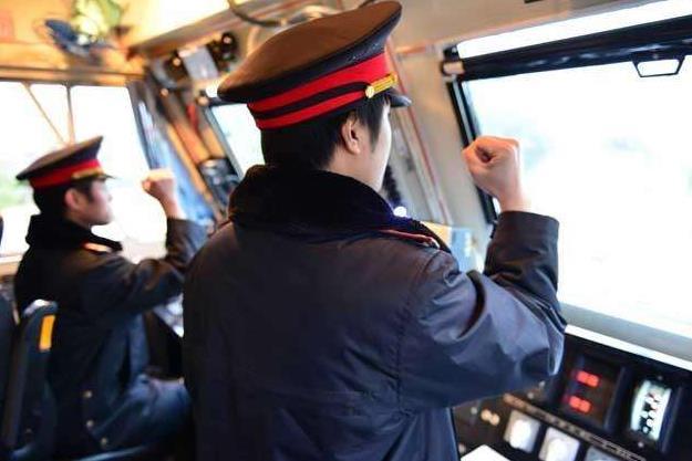 石家庄铁路学校2020年火车司机专业学费多少?