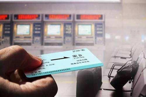 2月6日铁路部门再次调整免费退票措施