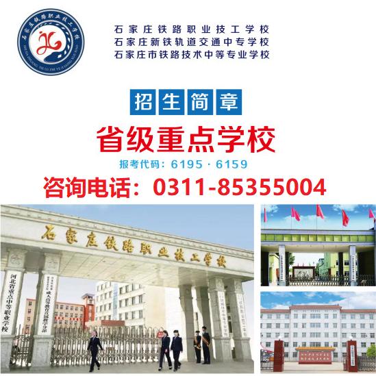 雷竞技电竞平台raybet雷竞技客户端职业技工雷竞技app官网