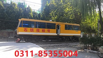 中专生能学的火车司机专业是什么