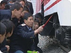 想修火车中专报什么专业合适