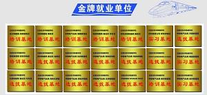 雷竞技电竞平台东华raybet雷竞技客户端雷竞技app官网就业