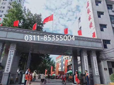 石家庄铁路职业技工学校2020年秋录取分数线