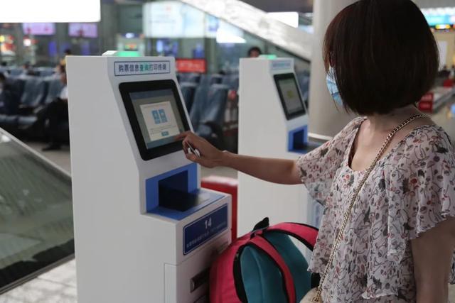 全国普速铁路2020年6月20日实施电子客票