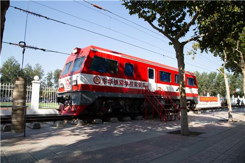 石家庄铁路学校高铁类专业有哪些?