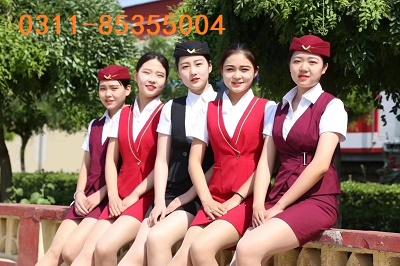 石家庄铁路学校女孩招生要求是什么