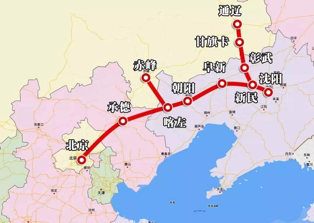 京沈高铁全线贯通,开通后北京两个半小时到沈阳