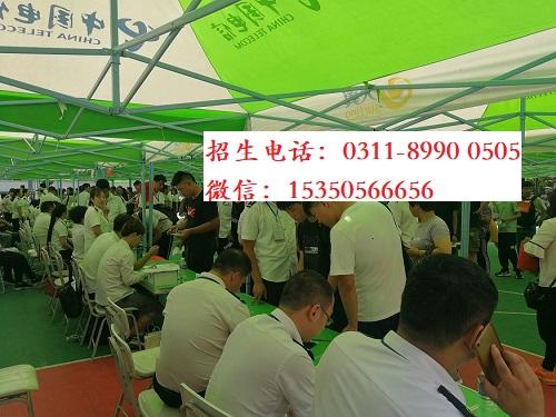 石家庄东华铁路学校春季班是三年制吗?