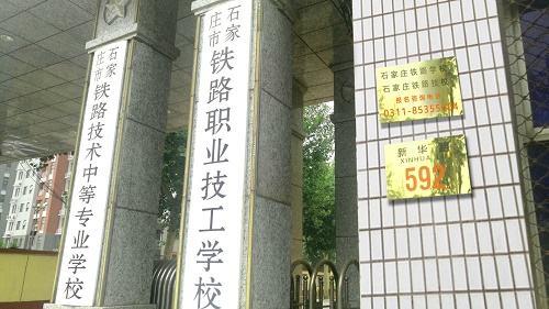 雷竞技电竞平台raybet雷竞技客户端雷竞技app官网招生要求
