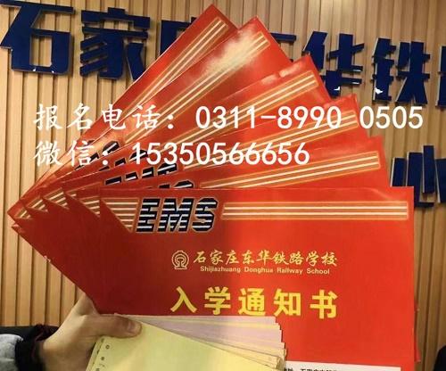 雷竞技电竞平台东华raybet雷竞技客户端雷竞技app官网报名
