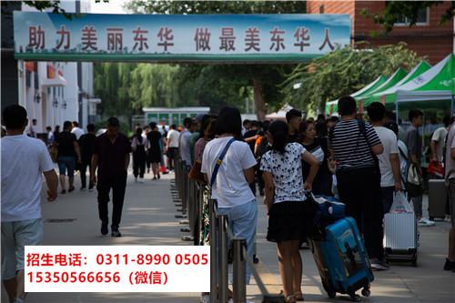雷竞技电竞平台东华raybet雷竞技客户端雷竞技app官网