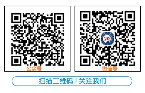 雷竞技电竞平台raybet雷竞技客户端雷竞技app官网招生咨询联系谁