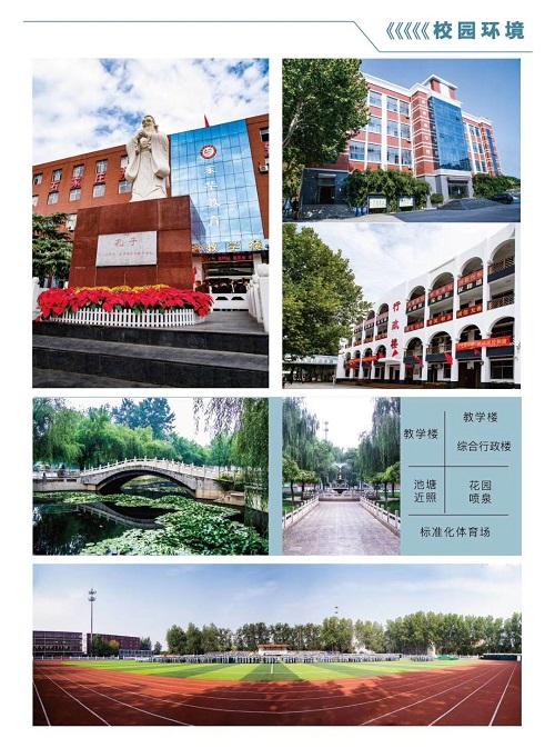 雷竞技电竞平台东华raybet雷竞技客户端雷竞技app官网招生网址