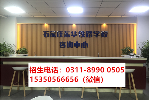 雷竞技电竞平台东华raybet雷竞技客户端雷竞技app官网2021年秋招录取分数线