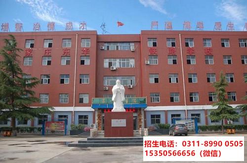 往届生应该什么时间报名石家庄东华铁路学校?